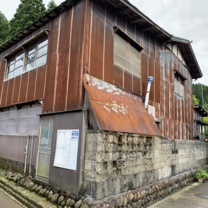 加茂市 木造倉庫解体工事
