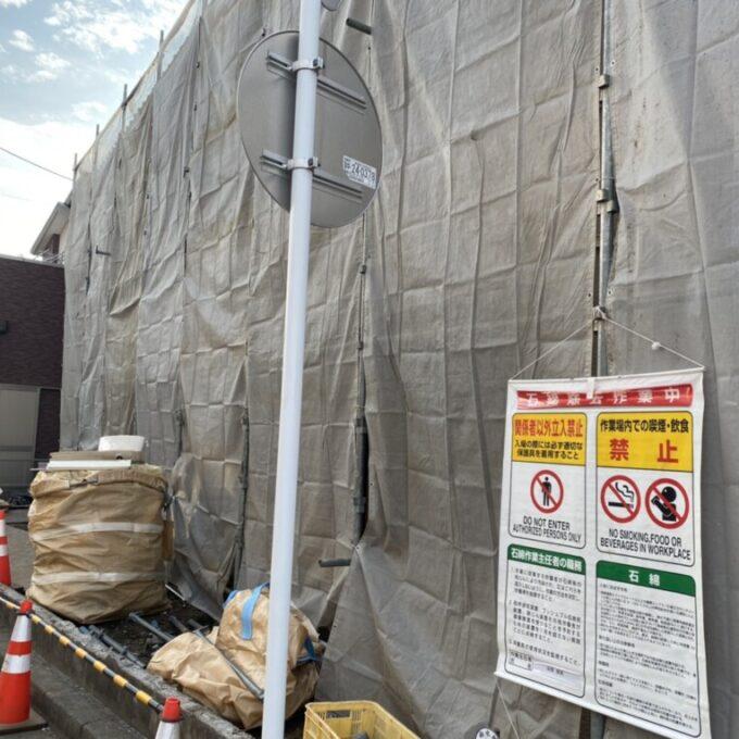 中央区アパート解体工事
